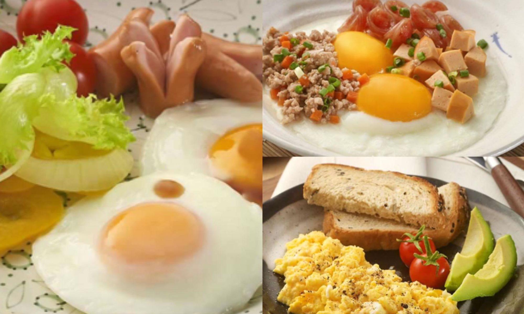 อาหารเช้าแสนพิเศษ ที่น่ารับประทาน