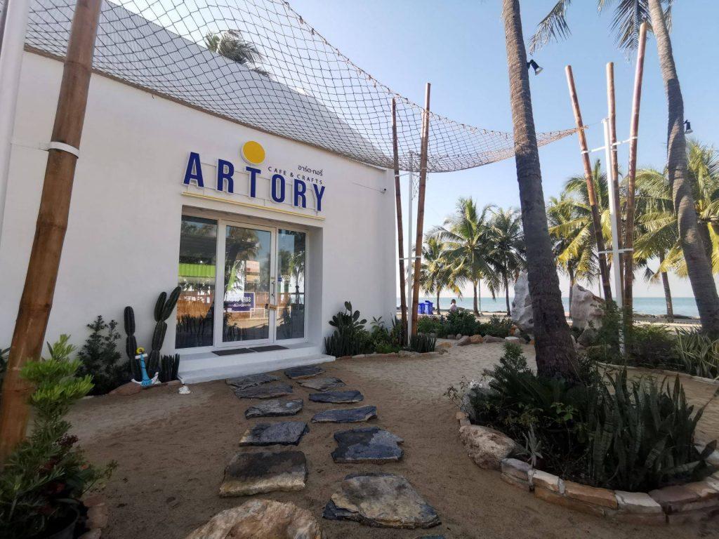 คาเฟ่บางแสน Artory café